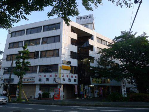 千代田ビル 貸し事務所